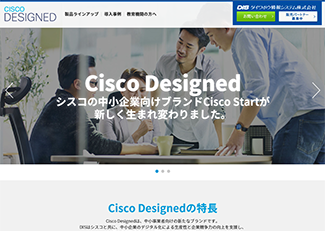 DIS x Cisco Designed ポータル